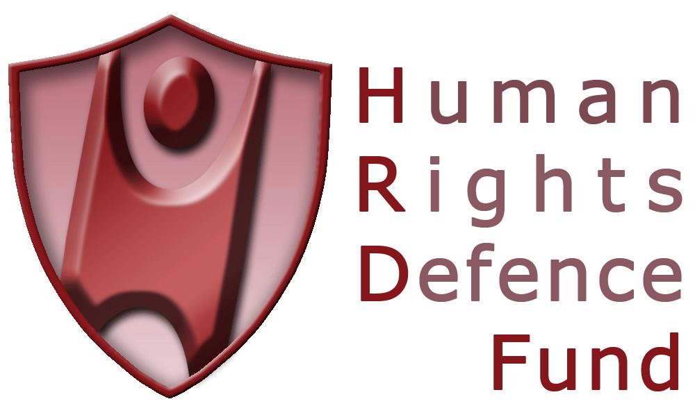 HRDFund