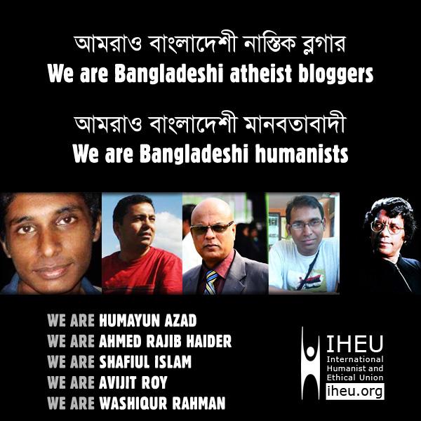 We are Bangladeshi atheist bloggers