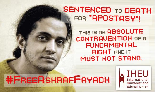 freeashraffayadh