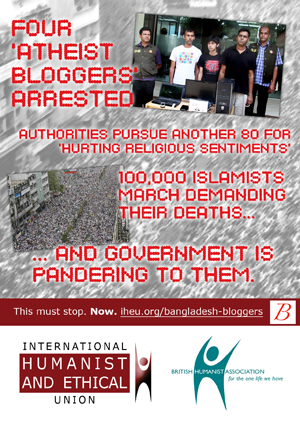 IHEU leaflet for Bangladesh bloggers - THIS IS A LOW RESOLUTION SAMPLE